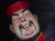 Image for Laughing Chinaman