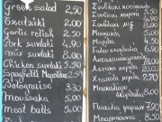 Image for Menu in English and Greek